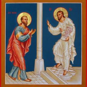San Paolo e Gesù