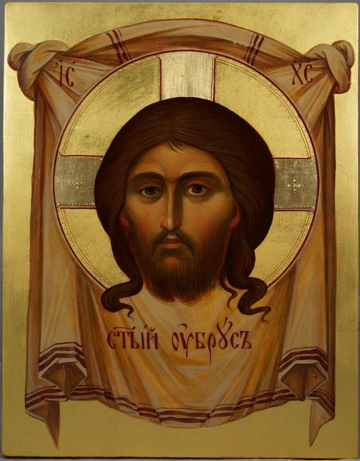 la ia e paolo russian icons of jesus - Copia