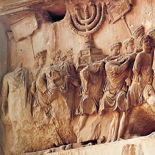 la mia Paolo Arco-di-Tito_trofei_ebraici_dal_tempio_distrutto - Copia